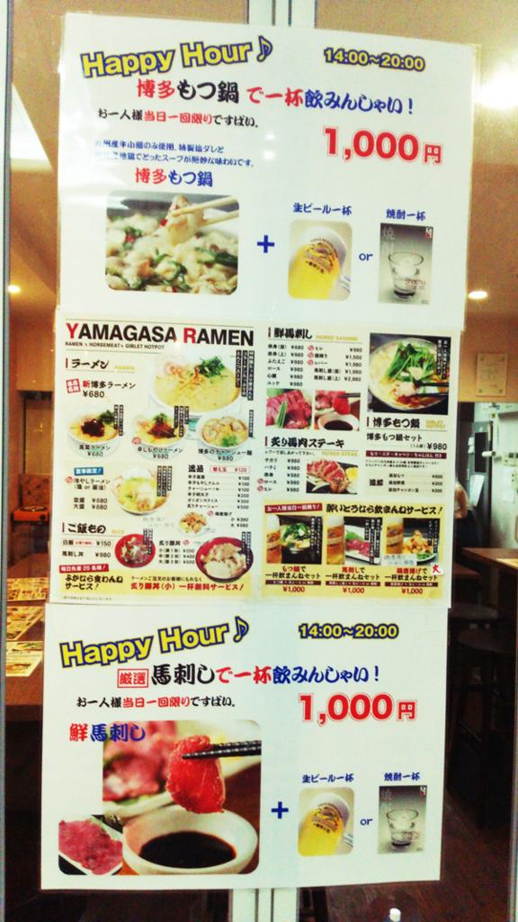 f:id:hyougonohanashi:20170812135100j:plain