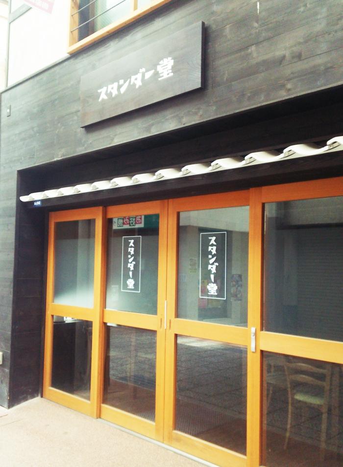f:id:hyougonohanashi:20170817212439j:plain