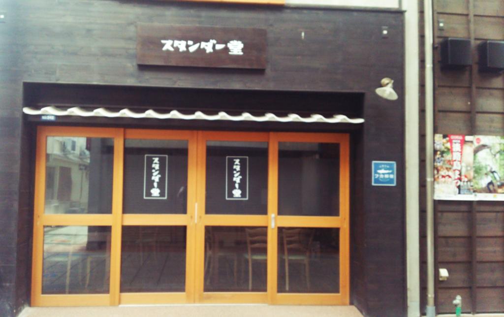 f:id:hyougonohanashi:20170817212453j:plain