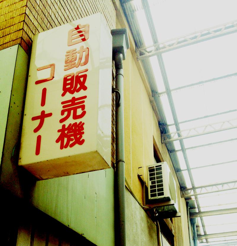 f:id:hyougonohanashi:20170817212507j:plain