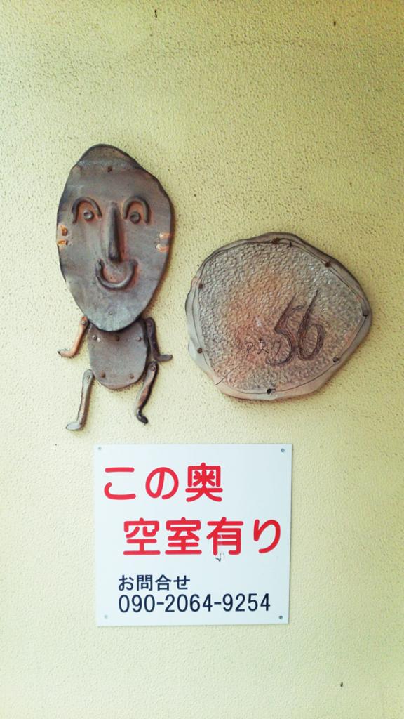 f:id:hyougonohanashi:20170817212631j:plain