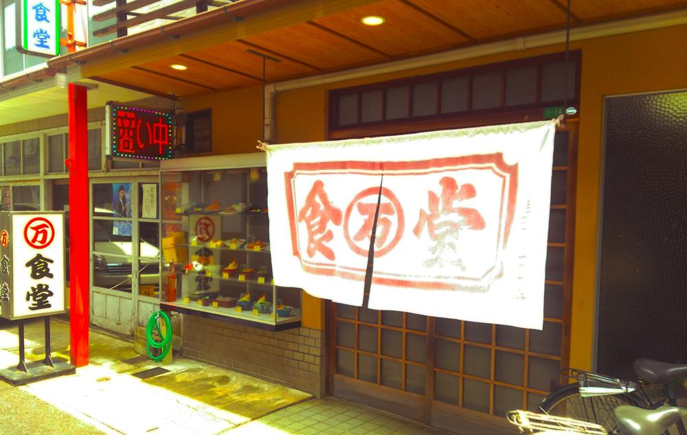 f:id:hyougonohanashi:20170817212735j:plain