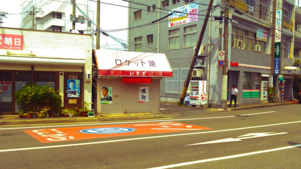 f:id:hyougonohanashi:20170817212758j:plain
