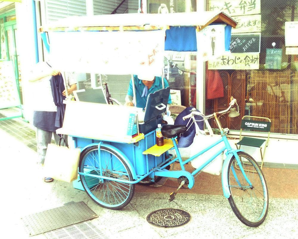 f:id:hyougonohanashi:20170817213535j:plain