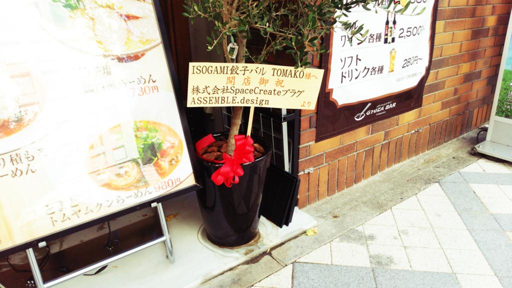 f:id:hyougonohanashi:20170817214201j:plain