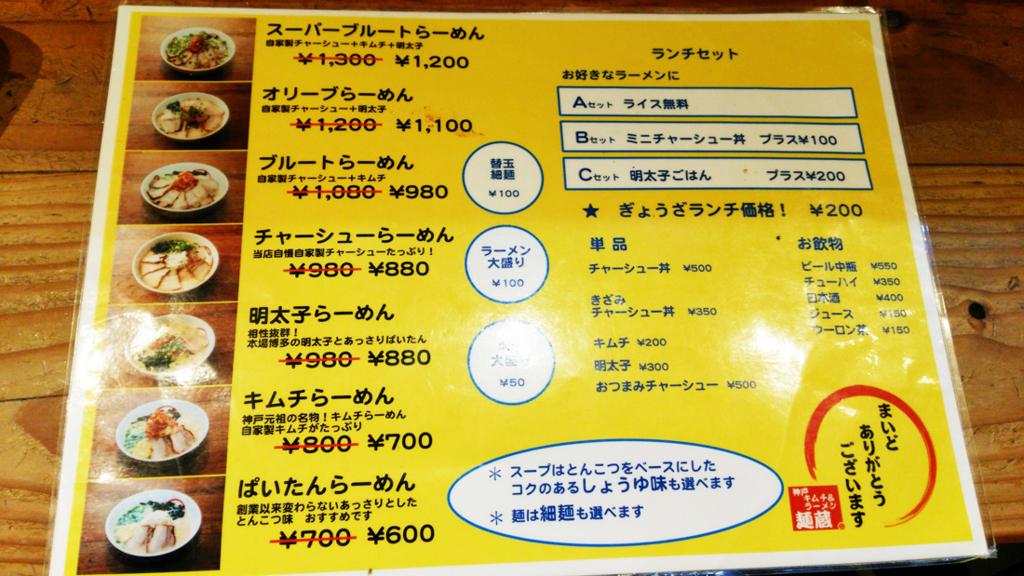 f:id:hyougonohanashi:20170822205718j:plain