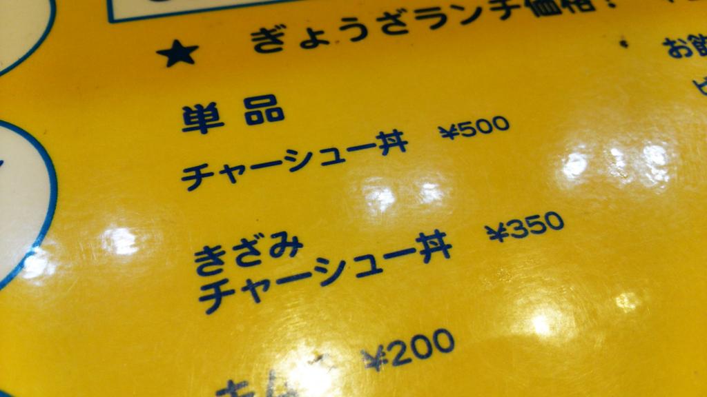 f:id:hyougonohanashi:20170822205728j:plain
