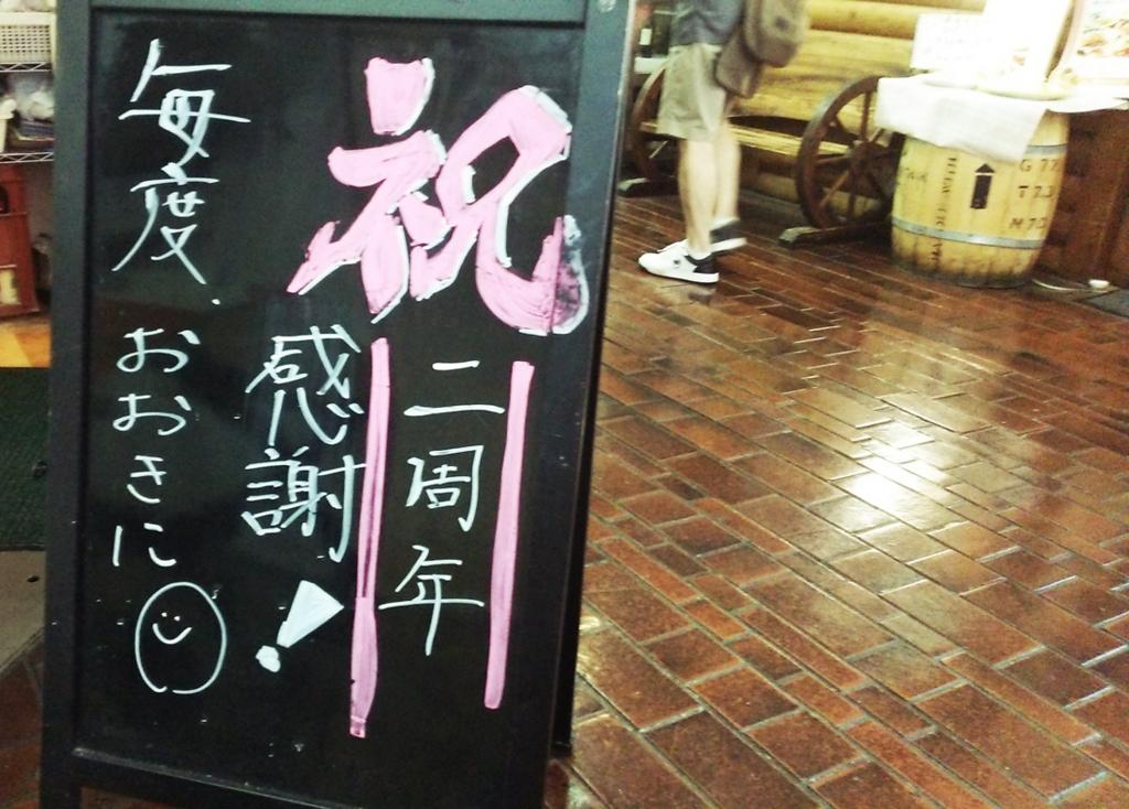 f:id:hyougonohanashi:20170822205948j:plain