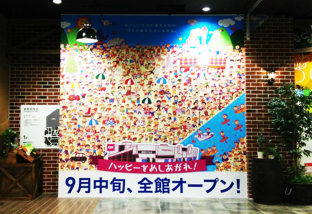 f:id:hyougonohanashi:20170824214918j:plain