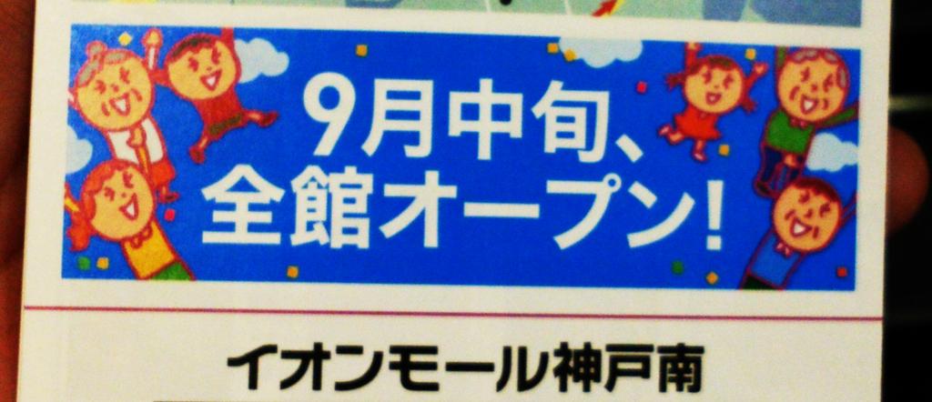 f:id:hyougonohanashi:20170824220144j:plain