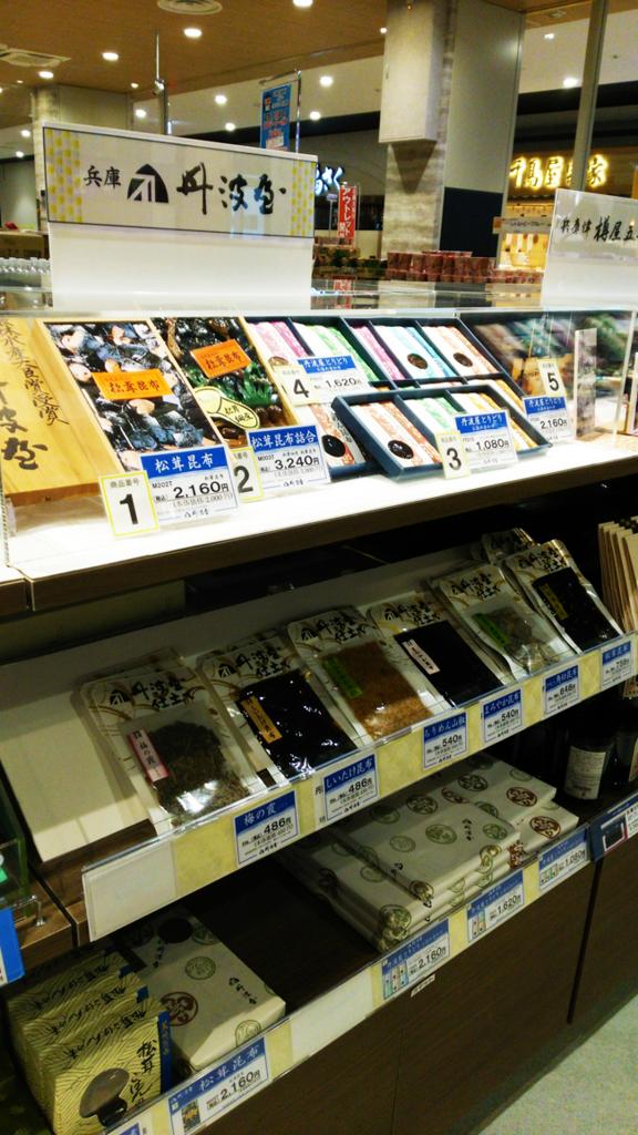f:id:hyougonohanashi:20170824222045j:plain