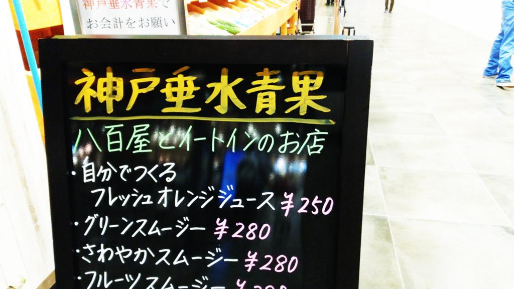 f:id:hyougonohanashi:20170825180633j:plain