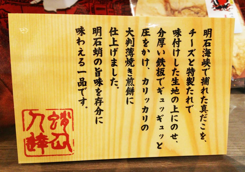 f:id:hyougonohanashi:20170825183010j:plain