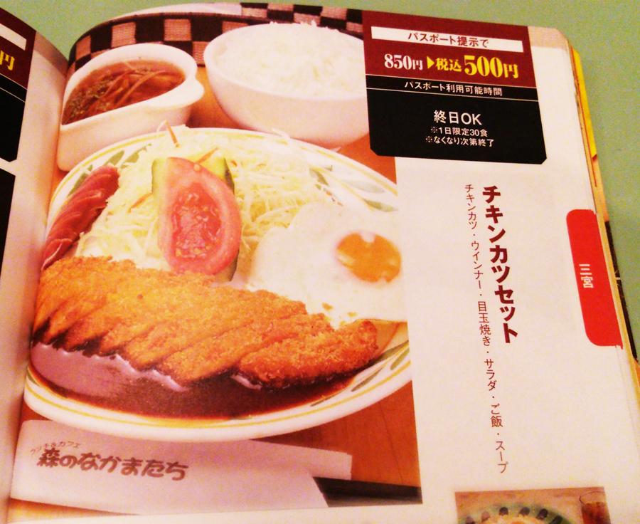 f:id:hyougonohanashi:20170830201007j:plain