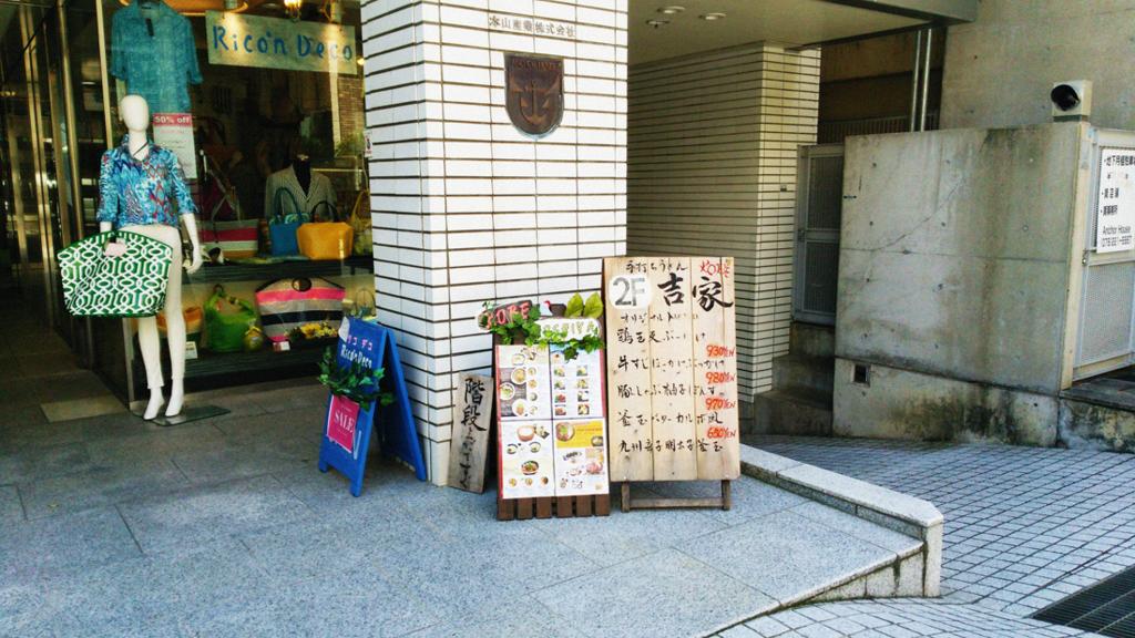 f:id:hyougonohanashi:20170905092202j:plain