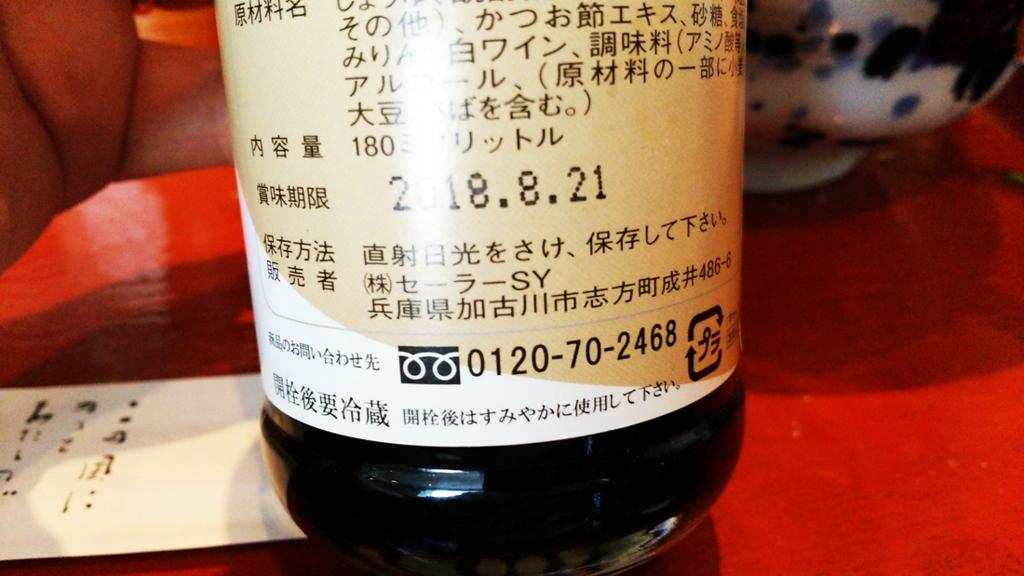 f:id:hyougonohanashi:20170905092409j:plain
