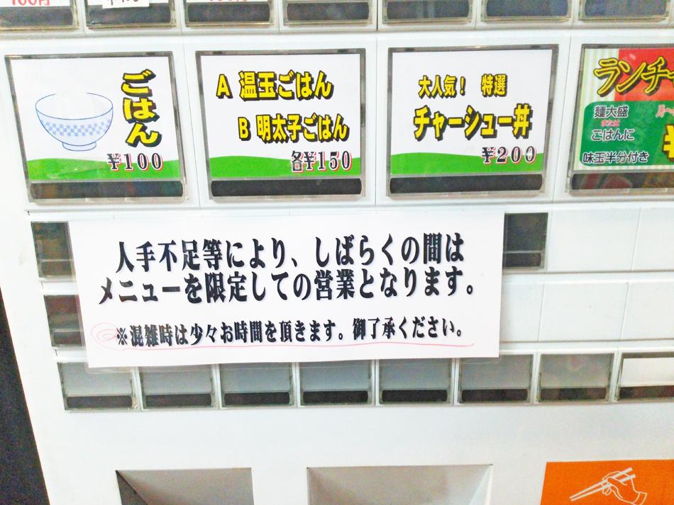 f:id:hyougonohanashi:20170911194048j:plain