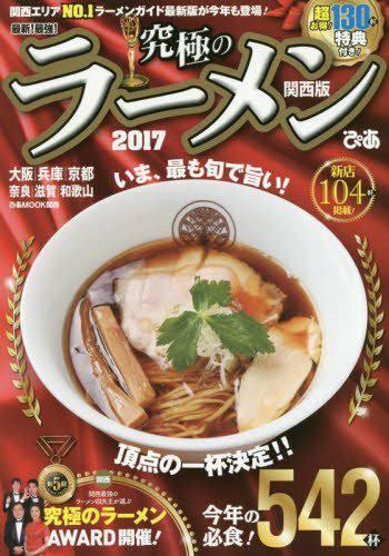 f:id:hyougonohanashi:20170911194355j:plain
