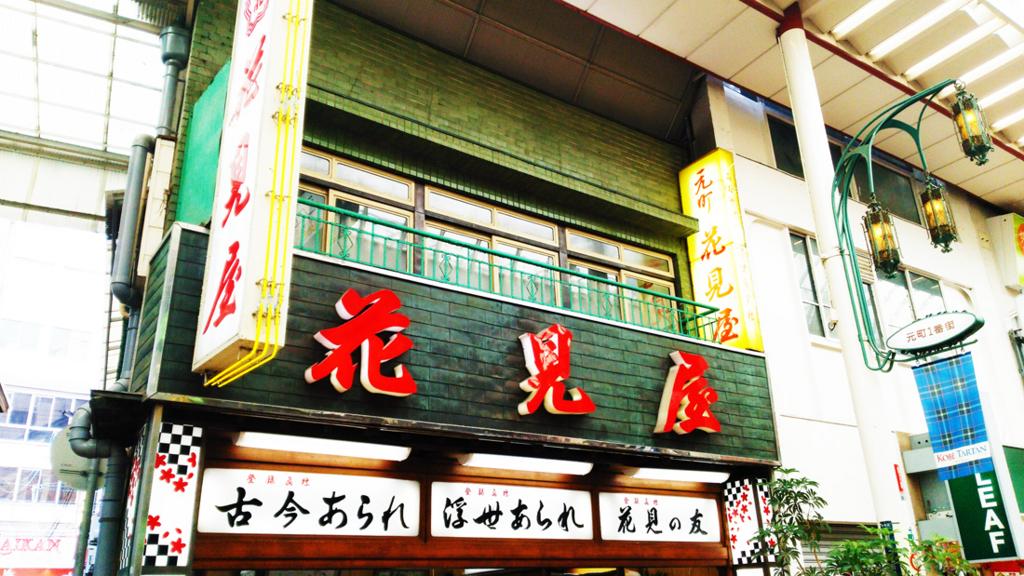 f:id:hyougonohanashi:20170912205335j:plain