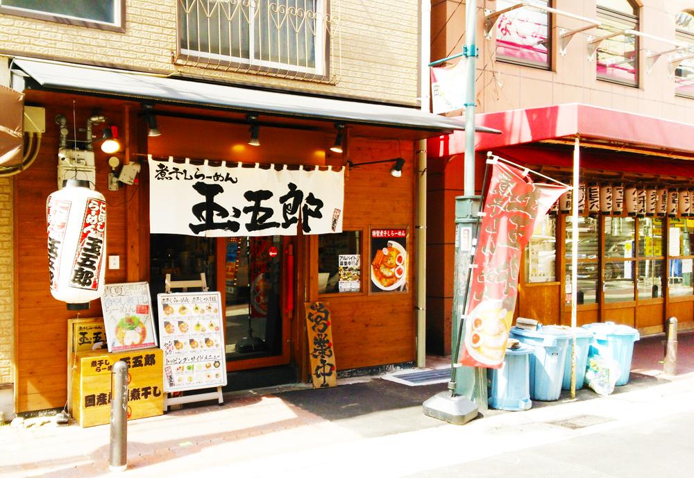 f:id:hyougonohanashi:20170912205615j:plain