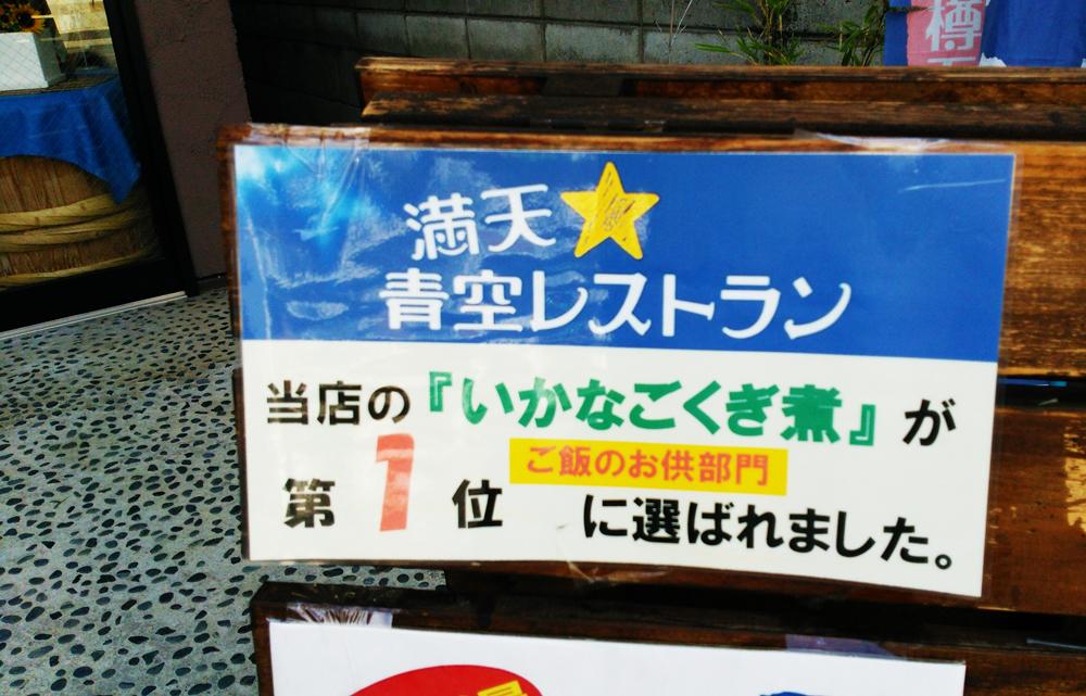 f:id:hyougonohanashi:20170912210833j:plain
