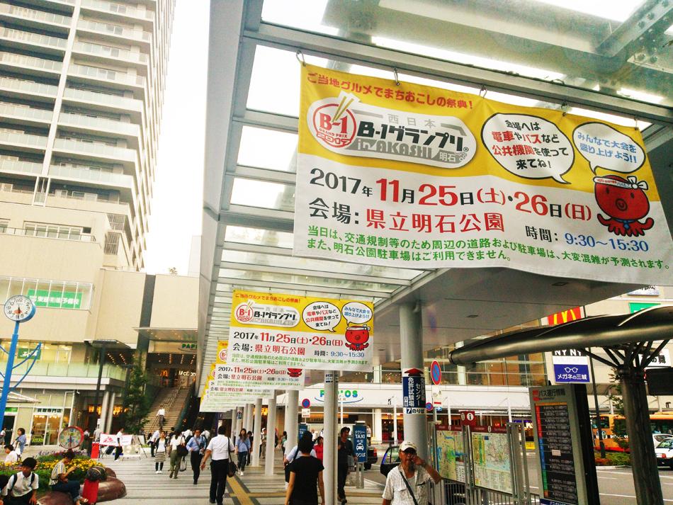 f:id:hyougonohanashi:20170919221751j:plain