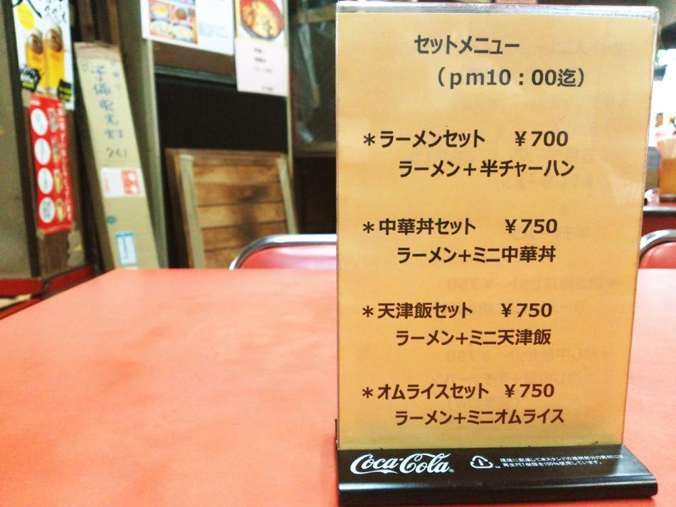 f:id:hyougonohanashi:20170920214158j:plain