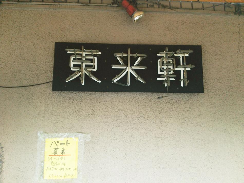 f:id:hyougonohanashi:20170920214226j:plain