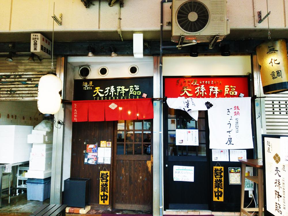 f:id:hyougonohanashi:20170920214352j:plain