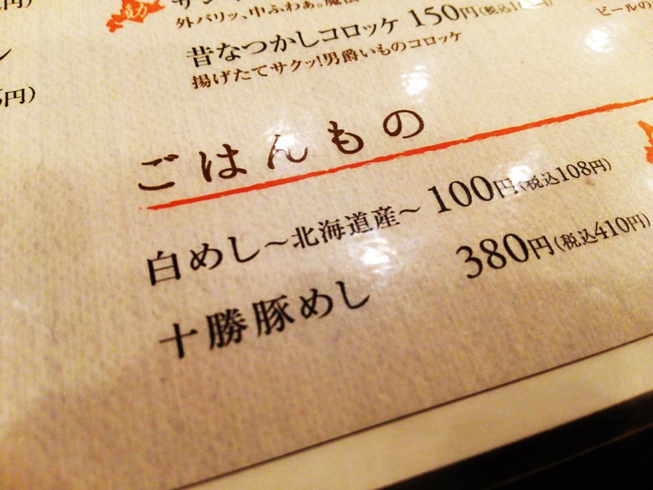 f:id:hyougonohanashi:20170920214406j:plain