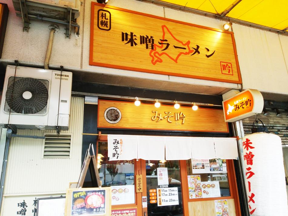 f:id:hyougonohanashi:20170920214421j:plain