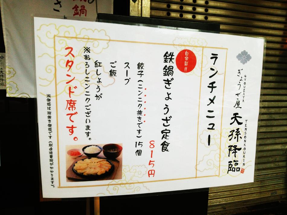 f:id:hyougonohanashi:20170920214423j:plain