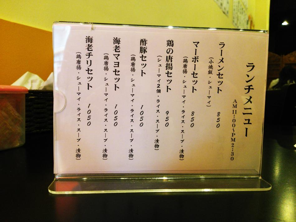 f:id:hyougonohanashi:20170922205326j:plain