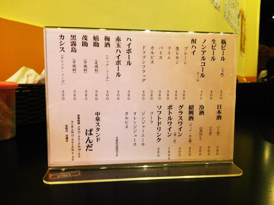 f:id:hyougonohanashi:20170922205327j:plain