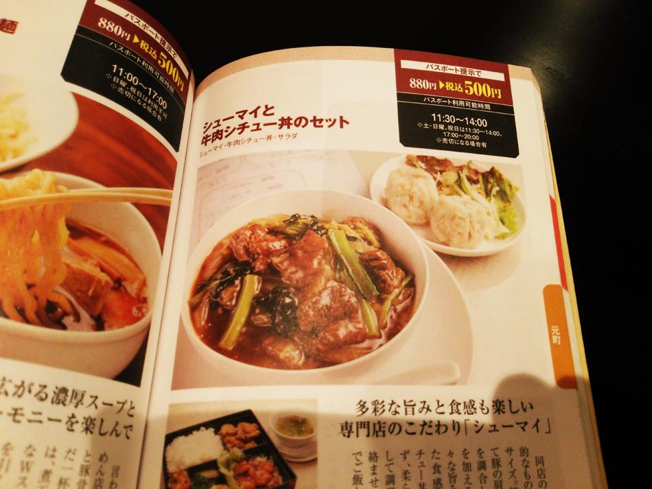 f:id:hyougonohanashi:20170922205333j:plain