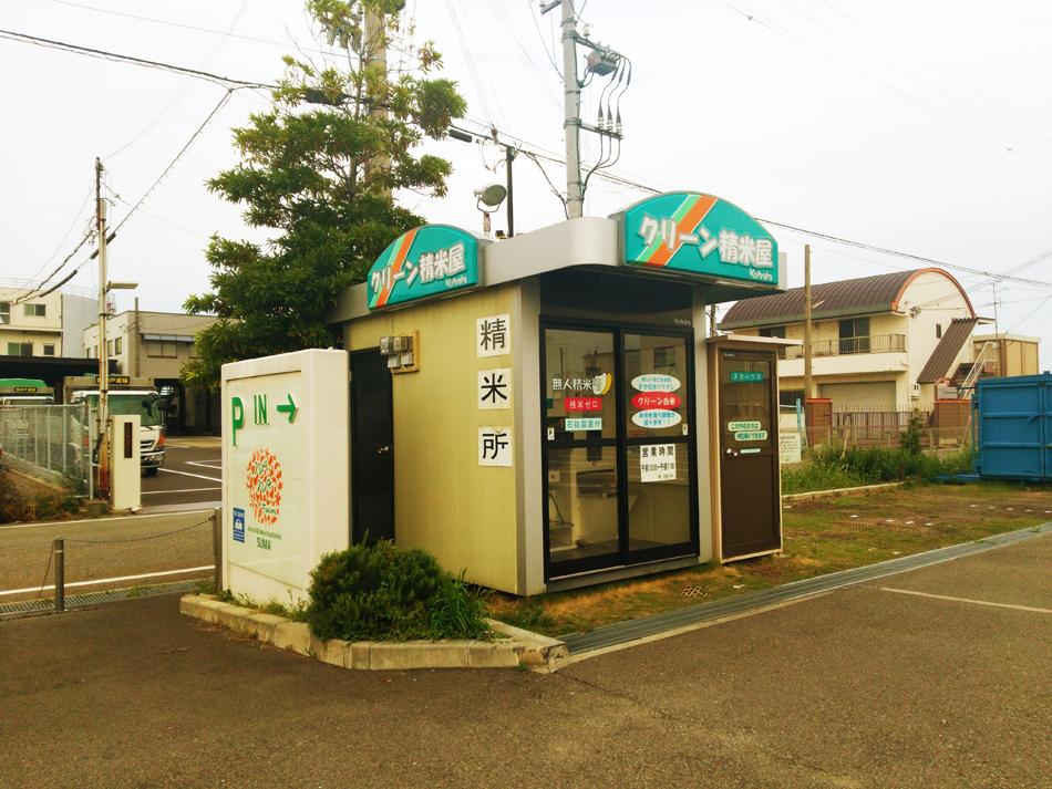 f:id:hyougonohanashi:20170922214321j:plain