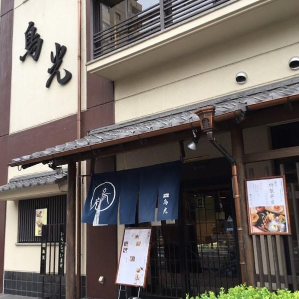 f:id:hyougonohanashi:20170927213938j:plain