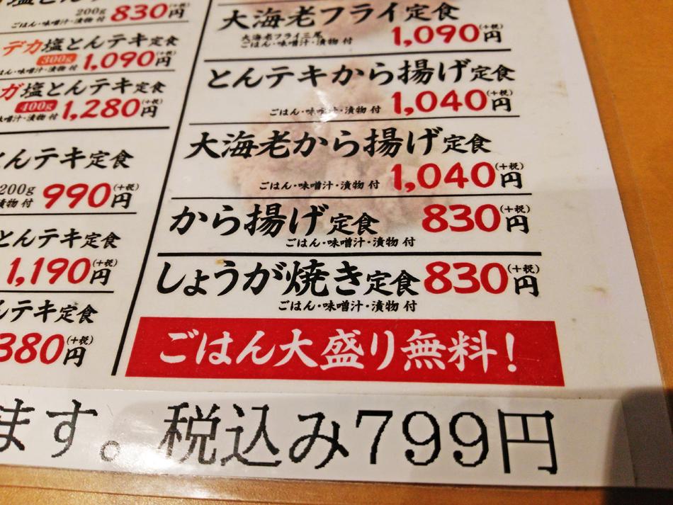 f:id:hyougonohanashi:20171002092442j:plain