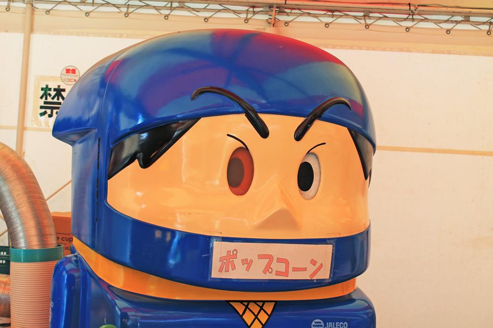 f:id:hyougonohanashi:20171002095615j:plain