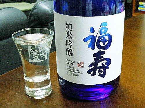 f:id:hyougonohanashi:20171006170306j:plain