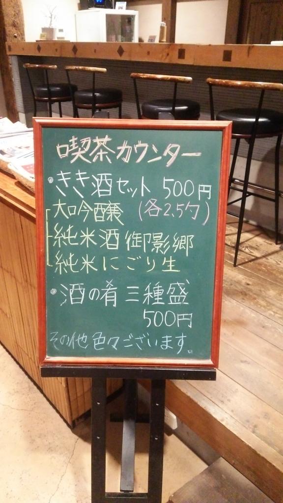 f:id:hyougonohanashi:20171010220007j:plain