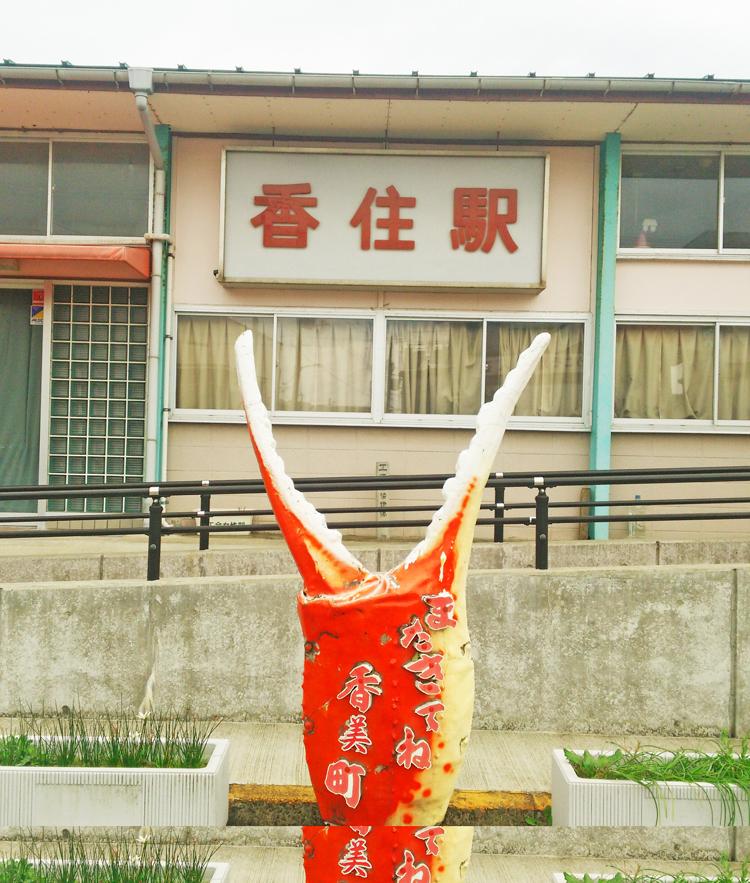f:id:hyougonohanashi:20171011165356j:plain