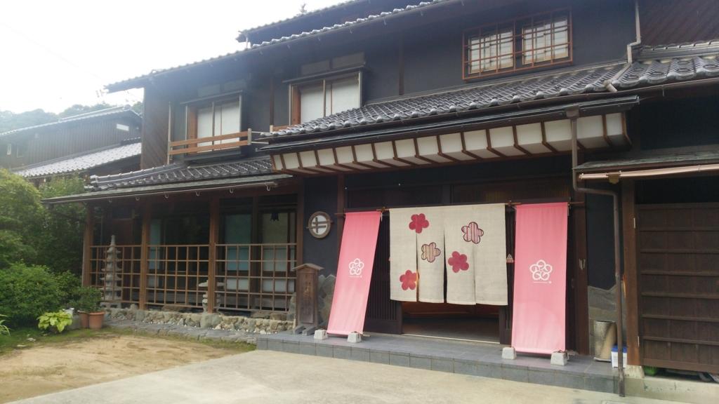 f:id:hyougonohanashi:20171011172247j:plain
