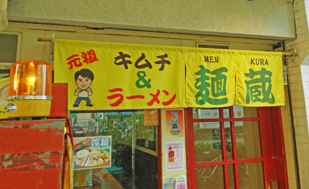 f:id:hyougonohanashi:20171011190507j:plain
