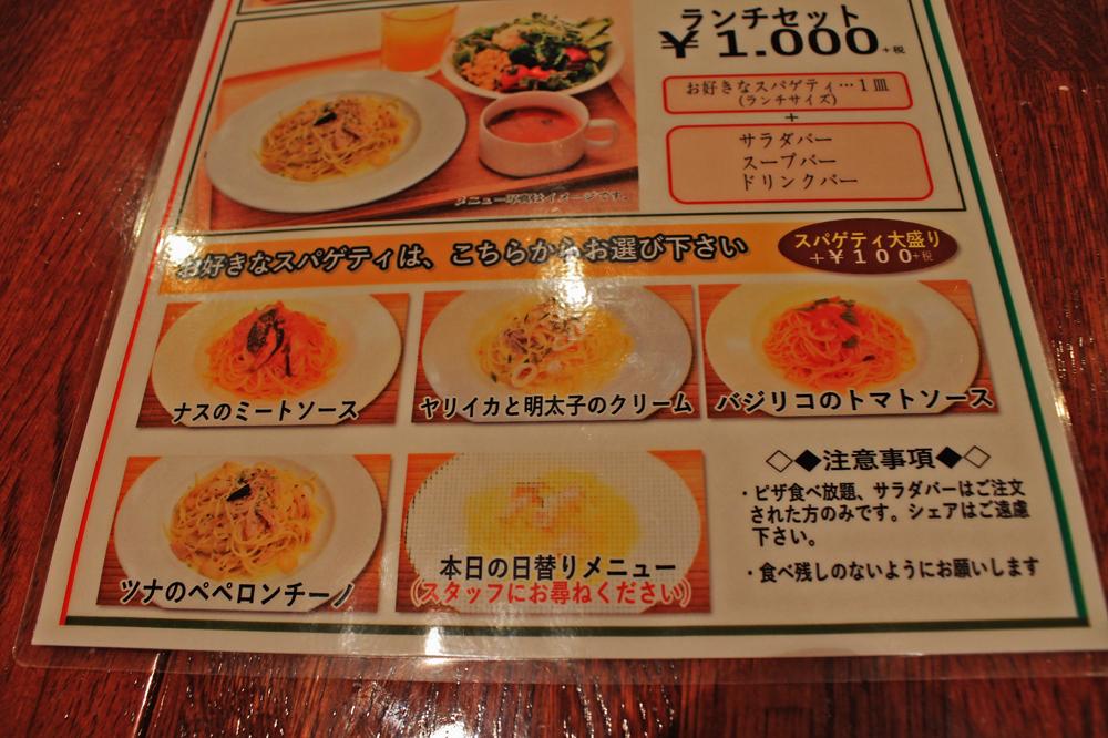 f:id:hyougonohanashi:20171016094414j:plain