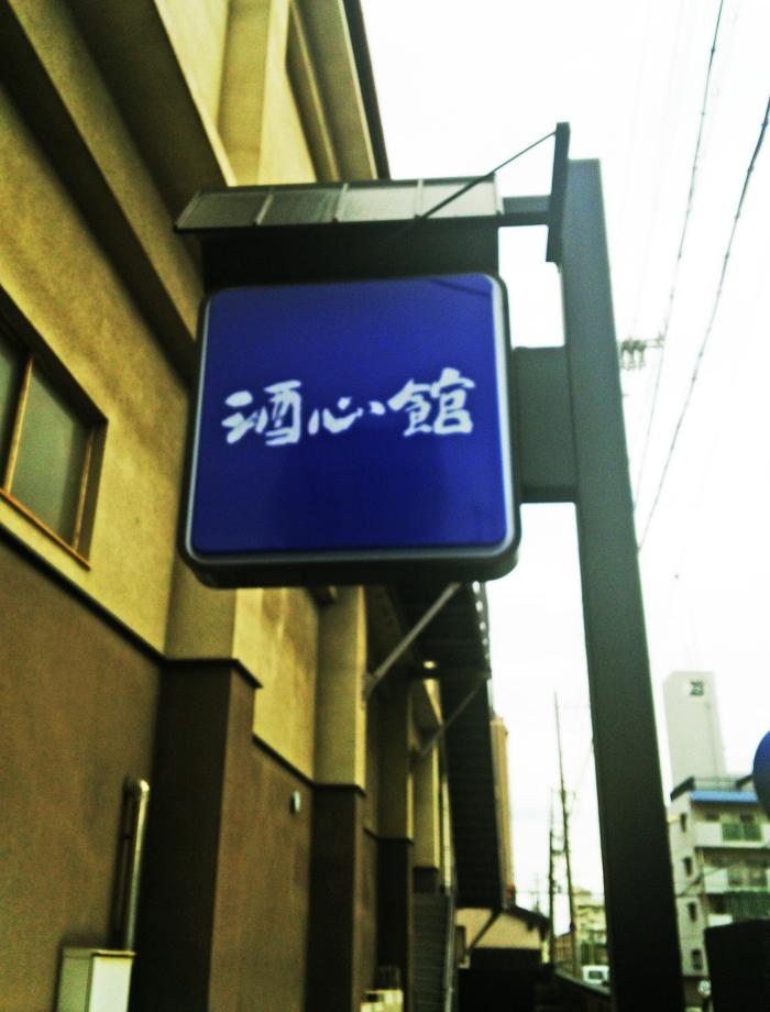 f:id:hyougonohanashi:20171017212228j:plain