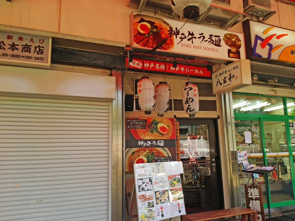 f:id:hyougonohanashi:20171017214852j:plain