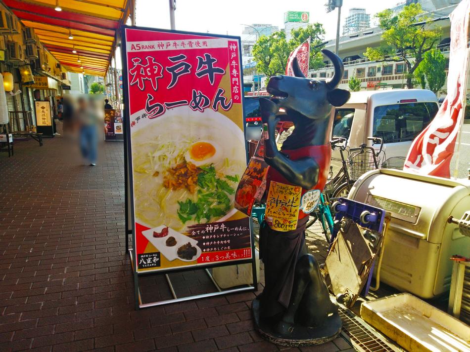 f:id:hyougonohanashi:20171017214854j:plain