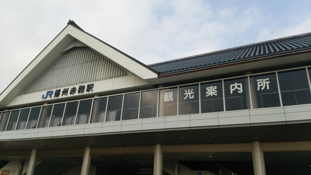 f:id:hyougonohanashi:20171017215526j:plain