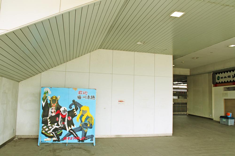 f:id:hyougonohanashi:20171017215602j:plain